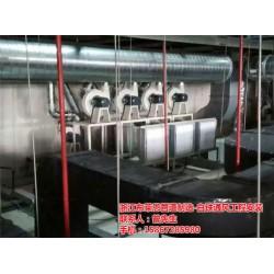 共板法兰风管厂家批发|布莱恩管道制造|鄞州