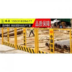 基坑_泥浆池标准安全防护网