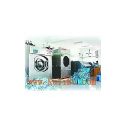 吉林长春白城洗涤设备洗衣房设备全套工业水洗设备