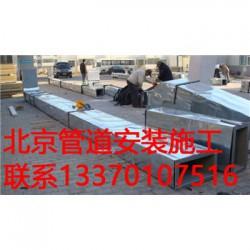 阳坊白铁通风管道工程安装制作,昌平区餐厅