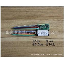 控制器|控制器 张家港海峰电子