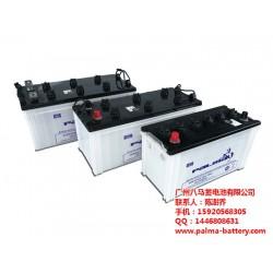 广州汽车电池生产厂家报价|广州汽车电池生
