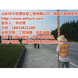 高层变形测量_山东环宇测绘公司_泗水变形测