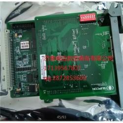 中控DCSPW021双路交流切换器全国顺风包邮