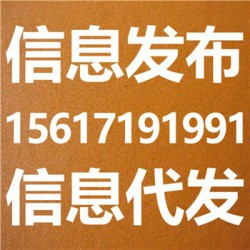 黄山市B2B网站托管和信息发布