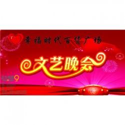 2018永新县设备租赁活动公司-江西正九策划