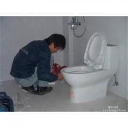 滨江区专业加装智能马桶盖-安装马桶防溢器