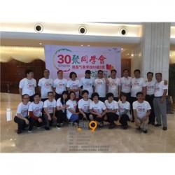 2018吉水县商场路演活动公司-江西正九策划