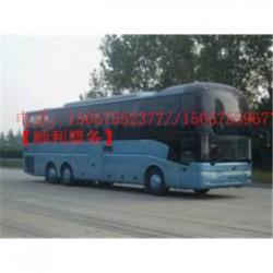 专线直达|温岭/大溪开到镇江汽车/客车大巴