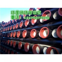 铜川机制300*500*30铸铁篦子地下车库专用