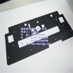 PP绝缘材料冲压加工、PP绝缘材料、德信绝缘