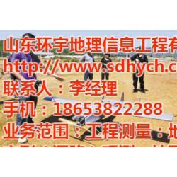 山东环宇测绘公司(图),无人机测绘应用,莱芜