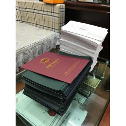 陕西乐诚知识产权_专业的专利申请公司-西宁