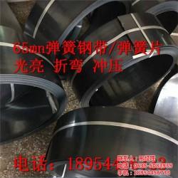 亿锦天泽(图)|热处理65mn发蓝钢带 硬态|湖