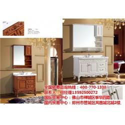 广州卫浴代理费用 、【华中洁卫浴】、广州