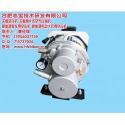 车载空气压缩机、新能源车载空气压缩机、合