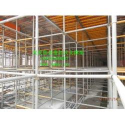 兴民伟业新型建筑模板支撑诚招全国代理加盟