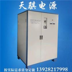徐州阳极氧化电源生产厂家,天骐氧化电源整