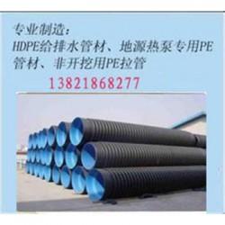 河南许昌市PE排水管/PE污水管价格/行业报价