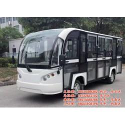 六安武汉旅游观光车|傲威制造|电动旅游观光
