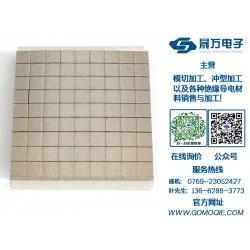 宝安导电泡棉模切|广东导电泡棉品质保证