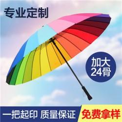 广东太阳伞厂  广告太阳伞定做