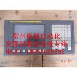 江阴欧姆龙3G3SV变频器故障维修