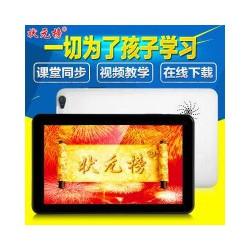 北京状元榜售后电话 状元榜学平板维修点 不开机 不充电换屏
