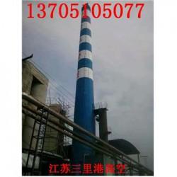 淮南专业承接烟囱刷航空标志施工单位*欢迎