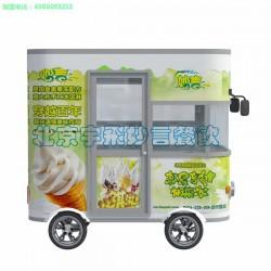 小吃车、宇飞妙言餐饮(在线咨询)、低成本小