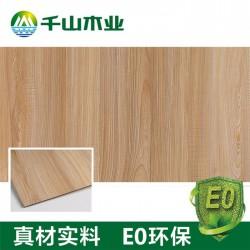 山东家具板材,千山木业,中式家具板材