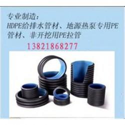 河南长葛市PE排水管/PE污水管经销/型号齐全
