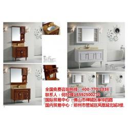 云浮定制浴室柜|广东定制浴室柜生产厂家 |