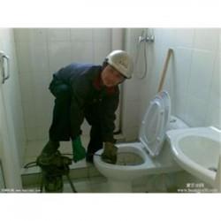杭州富阳区恒洁马桶下水缓慢-报修电话是多