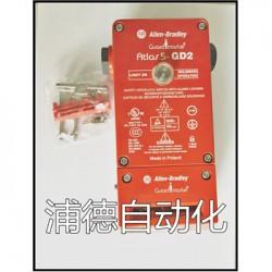 Atlas 5 -GD2保护锁开关440G-L07257销售全
