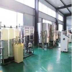 玻璃水生产设备,玻璃水生产设备多少钱,厂家
