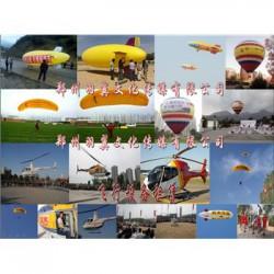 河南洛阳动力伞表演公司