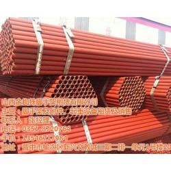 建筑钢管架子租赁、山西建筑钢管架子、金蜘