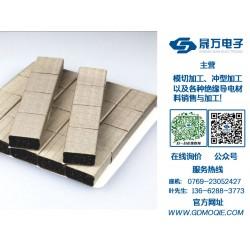 广州导电泡棉|买有品质的导电泡棉,就选晟