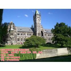 新西兰留学条件、新西兰留学、壹新纽西兰让