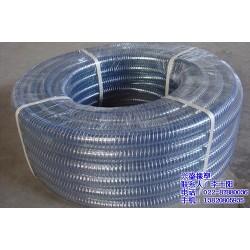耐油酸碱透明钢丝管,天津透明钢丝管,防冻无