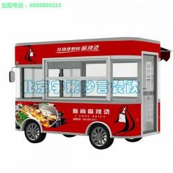 小吃车_宇飞妙言餐饮(在线咨询)_休闲小吃车