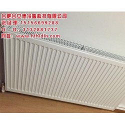 暖气片批发价格、合肥合立德、合肥暖气片
