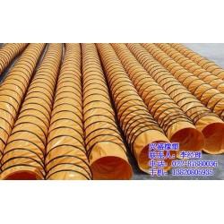 钢丝通风管价格 透明钢丝风管选兴盛 黑河市