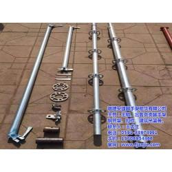 钢管架,福州安捷脚手架,福州外墙钢管架