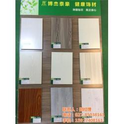 博杰泰豪(图)|复合板材|天门板材