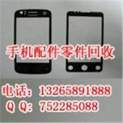 收购金立s6手机手机屏收购手机玻璃排线