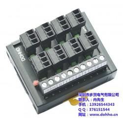 多贺(图)_电缆线DX212-5_电缆线