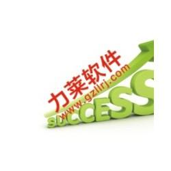 双轨制软件直销管理系统,手机版太阳神直销系统