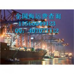 山东利津县到广东揭阳船运周期多久